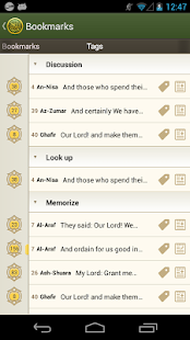 iQuran Lite APK for Blackberry