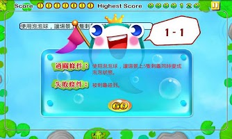 Screenshot of Go Go Tadpole  Lite!