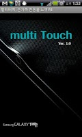 Screenshot of Multi Touch Visualizer
