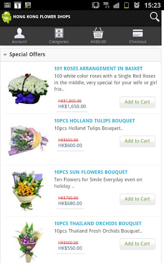 香港網上花店