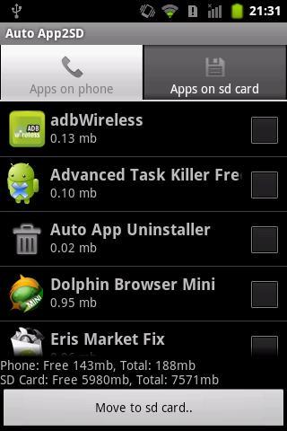 自動App2SD功能全