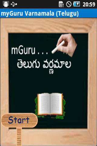myGuru Varnamala Telugu Lite