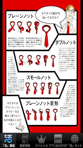 玩生活App S x attore『活』免費 APP試玩