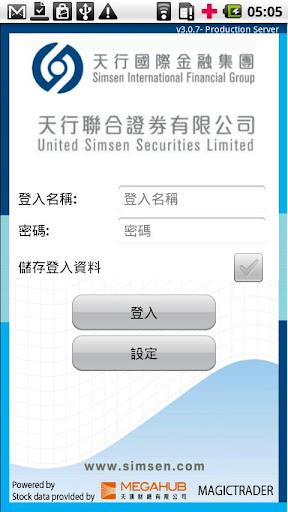 【免費財經App】天行金融-APP點子