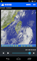 Screenshot of Taiwan weather information