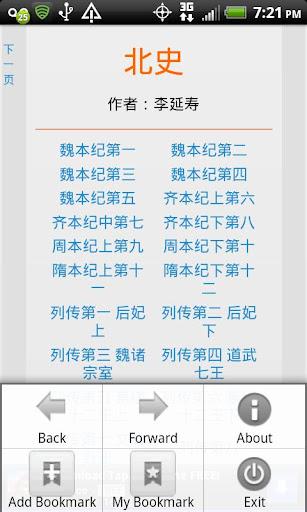 購買Apple TV (第三代) - Apple (台灣)