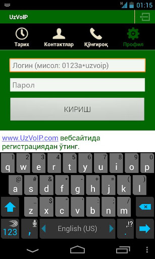 Screenshot #2 of UzVoIP / Android