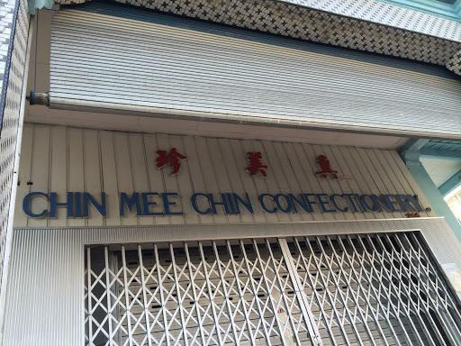 Chin Mee Chin Coffee and Cake Shop