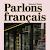 『話してみようフランス語』単語学習 file APK Free for PC, smart TV Download