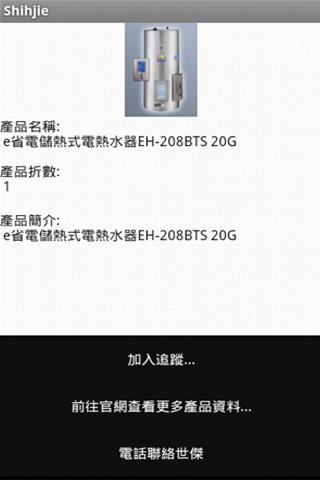 水電材料報價王