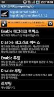 Screenshot of Tegrak Kernel+ Donation