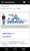 Screenshot of MR君