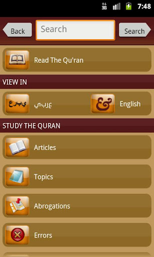 玩書籍App|TheQuran.com Full Version免費|APP試玩