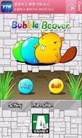 Screenshot of 버블 버스터(Bubble Buster)+