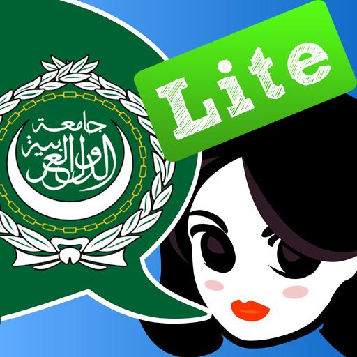 旅遊App|Lingopal阿拉伯語建興 LOGO-3C達人阿輝的APP