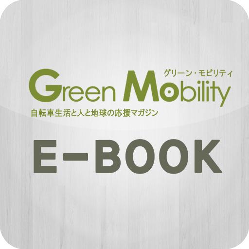 Green Mobility for Tab LOGO-APP點子