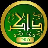 Download Zaker Pro : Azkar Muslim pray APK