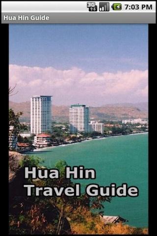 華欣旅遊指南