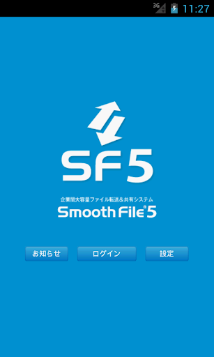 Smooth File5 for Android