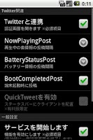 Screenshot of TweetMag1c FreeEdition