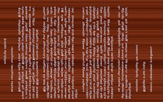 Screenshot of Vivekanandar Speech In Tamil