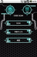 Screenshot of MULTI CODE SCAN