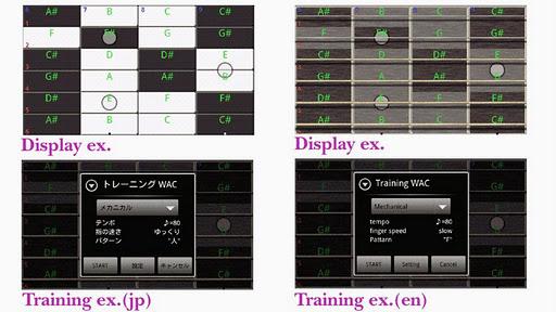 ギタートレーニング (無料お試し版)
