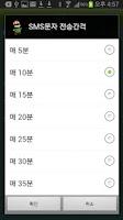 Screenshot of 키즈위치알림이 - 키위 (위치추적,아이찾기,위치찾기)