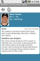 Screenshot of RotoWire Fantasy News Center