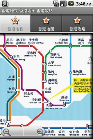香港地铁 香港地图 香港攻略