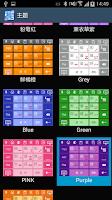 Screenshot of 九方 Android 版v2 ( Q9 ) Q9v2