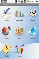 Screenshot of 한국외국어대학교