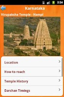 Screenshot of MyPlace Temples Karnataka