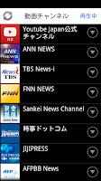 Screenshot of 光BOX+ リモコン
