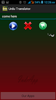 Screenshot of Urdu Translator