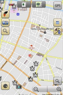 City Guide Bangkok - screenshot