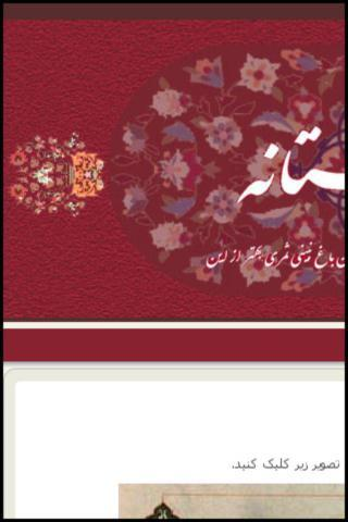 Fale Hafez