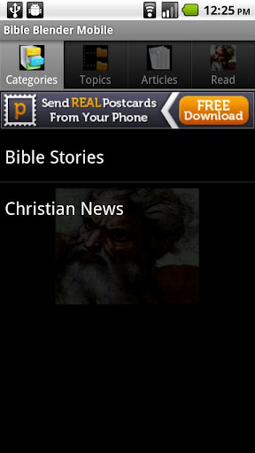Bible Blender Pre-Release