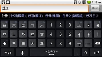Screenshot of MultiLing old version