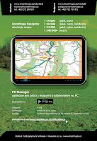 Screenshot of SmartMaps: GPS Navigation&Maps