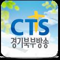 CTS경기북부 icon