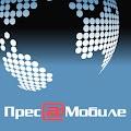 Android aplikacija Прес@Мобиле na Android Srbija