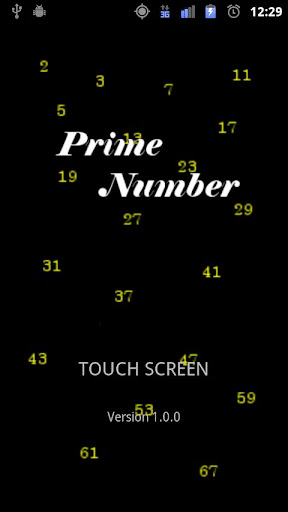 Prime Number Judge