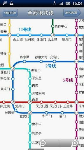 イカイシル北京地下鉄