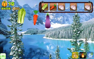 Screenshot of Veggie Ninja Scene Style