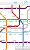 Screenshot of China Subway[official version]