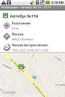 Screenshot of Софспирка / Sofspirka
