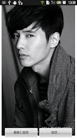 Screenshot of Won Bin Live Wallpaper