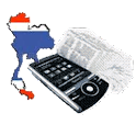 Swedish Thai Travel Dictionary icon