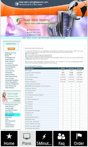 免費商業App|Internet Hosting Network|阿達玩APP